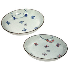 Blue and Red Cat Plate Set 8'  From AFG