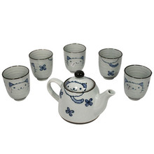 Blue Cat Tea Set  From AFG