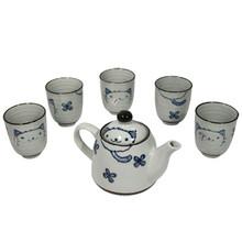 Blue Cat Tea Set  From AFG