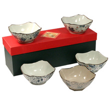Square Flower Rice Bowl Set 4.5'  From AFG