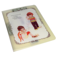 Yellow and Brown Child Graphic Binder  From AFG