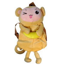 Tan Monkey Backpack 15'  From AFG