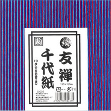 Shima Yuzen Origami Washi Paper 6  From koma