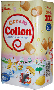 Glico Cream Collon 2.8 oz  From Glico