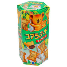 Chocolate Filled Koala Biscuits 1.76 oz  From Lotte