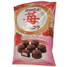 Kabaya Ichigo Shokora (Strawberry Chocolate) 2.2 oz  From Kabaya