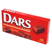 Dars Milk Chocolate 1.6 oz  From Morinaga