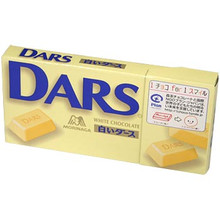 Dars White Chocolate 1.6 oz  From Morinaga