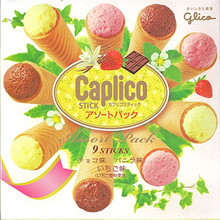 Caplico Assorted Sticks 3.07 oz  From Glico