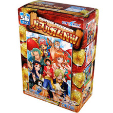 Ensky One Piece Puzzle with Gum  From AFG