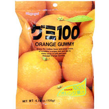 Kasugai Orange Gummy 3.77 oz  From Kasugai
