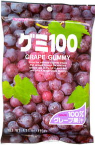 Kasugai Grape Gummy 3.77 oz  From Kasugai