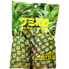 Kasugai Pineapple Gummy 3.77 oz  From Kasugai