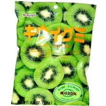 Kasugai Kiwi Gummy 3.77 oz  From Kasugai