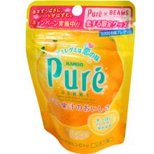 Kanro Pure Lemon Gummy 1.62 oz  From AFG