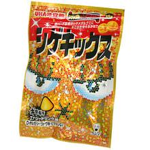 Shigekix Super Sour Energy Gummy  From UHA