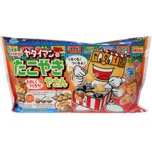 Meiji Takoyaki Gummy DIY 1.26 oz  From Meiji