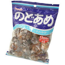 Nodo Ame Mint Tea Candy 7.4 oz  From Kasugai