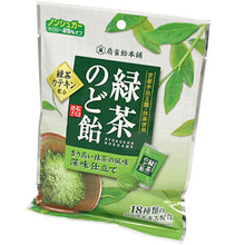 Senjakuame Sugar Free Green Tea Candy 3.3 oz  From AFG