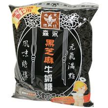 Morinaga Black Sesame Caramel Bag 4.6 oz  From Morinaga