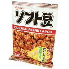 Kasugai Peanut & You 3.4 oz  From Kasugai