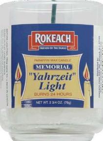 Glass Memorial Candle, 24 of 1 EA, Rokeach