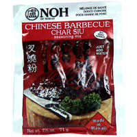 Chau Siu Chinese BBQ  From Noh