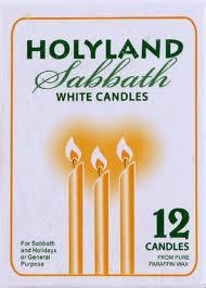 Sabbath Candles, 24 of 12 EA, Yehuda