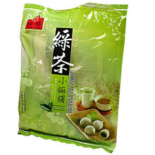 Green Tea Rice Cake Mochi Balls 10.5 oz  From AFG