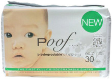 Taupe Chinoiserie 4 of 30 CT By POOF BIODEGRADABLE DIAPERS