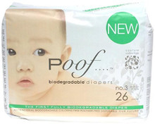 Taupe Chinoiserie 4 of 26 CT By POOF BIODEGRADABLE DIAPERS