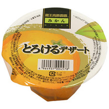 Japanese Mandarin Orange Jelly Cup  From AFG