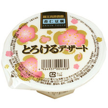 Coconut Jelly Cup 6.3 oz  From AFG
