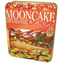 Mei-Xin Low Sugar Lotus Seed Paste with Egg Yolk Mooncake 26 oz  From AFG