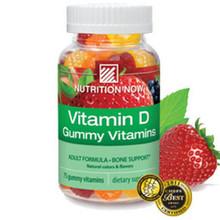 Adult Vitamin D Gummy Vitamins 75 Chews Nutrition Now