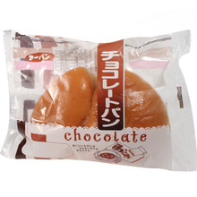 Daiichi Pan Chocolate Bread 3.73 oz  From JFC