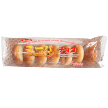 Daiichi Pan Mini Chocolate Bread (7 pieces) 7.16 oz  From JFC