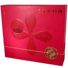 Mei-Xin Assorted Mooncake 26 oz  From AFG