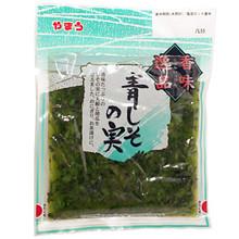 Prepared Vegetables - Minced 4.58 oz  From AFG