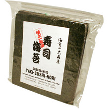 Ohmoriya Roasted Sushi Nori Bulk 4.8 oz  From Ohmoriya