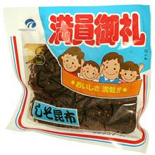 Shisho Kombu Perilla Flavored Seaweed 4.9 oz  From Hirokon