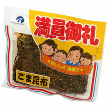 Goma Kombu Sesame Flavored Seaweed 5.1 oz  From Hirokon