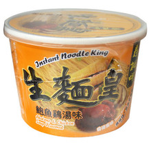 Abalone & Chicken Egg Noodle Soup 2.7 oz  From King