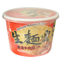 Beef Egg Noodle Soup 2.7 oz  From King