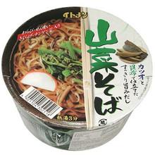 Kinugawa Instant Soba Noodles 2.82 oz  From AFG