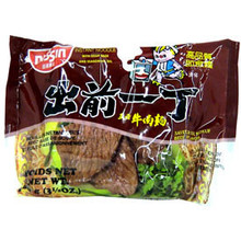 Nissin Beef Noodle Soup 3.3 oz  From Nissin