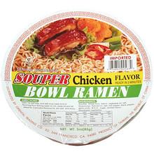 Souper Bowl Chicken Noodle Soup 3 oz  From Souper