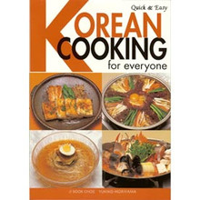 Korean Cooking - Cookbook  From Joie