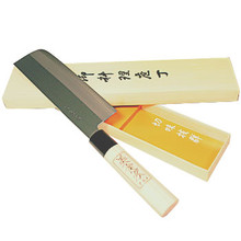 Iron Knife Bishoku Nakiri  From Kotobuki