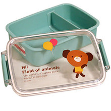 Friend Bear Bento Box  From AFG